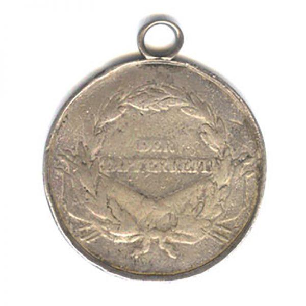 Medal for Bravery Franz I 1804-1839  silver 2
