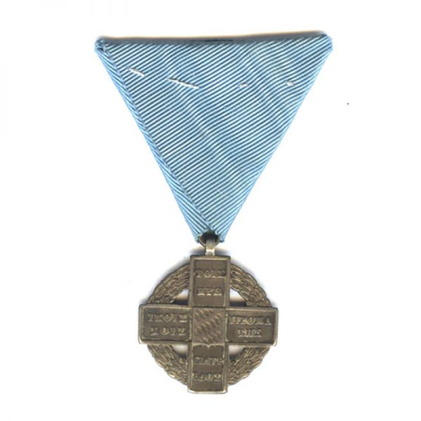 Cross for the War of Independence 1821-1829 2