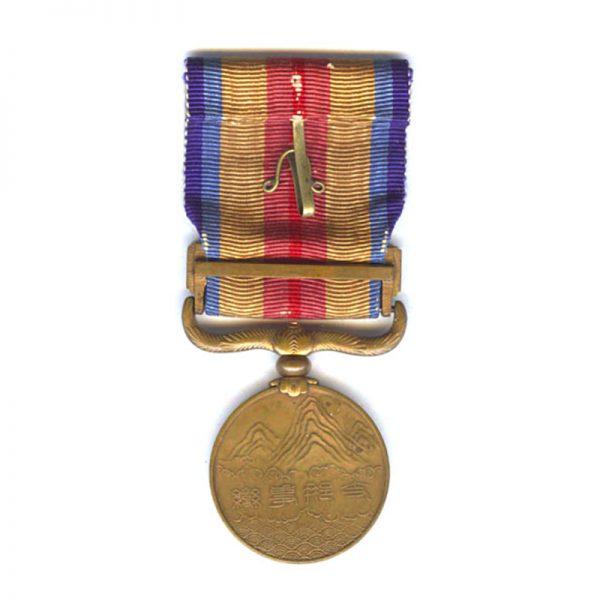 China Incident medal 1937(L27446)  N.E.F. £45 2