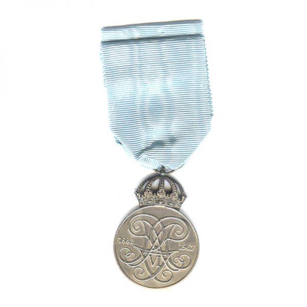 Gustav V medal for the 300th Anniversary of the New Sweden Settlement... 2