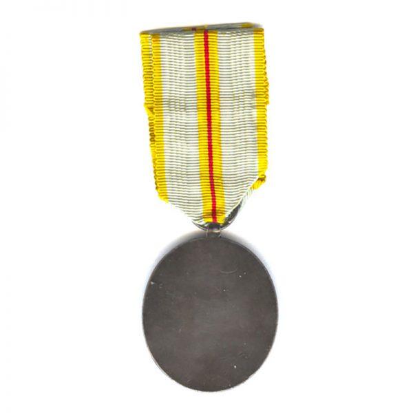 Crown Prince Gustav  and Princess Victoria Silver  Wedding Anniversary medal 1906 silver... 2