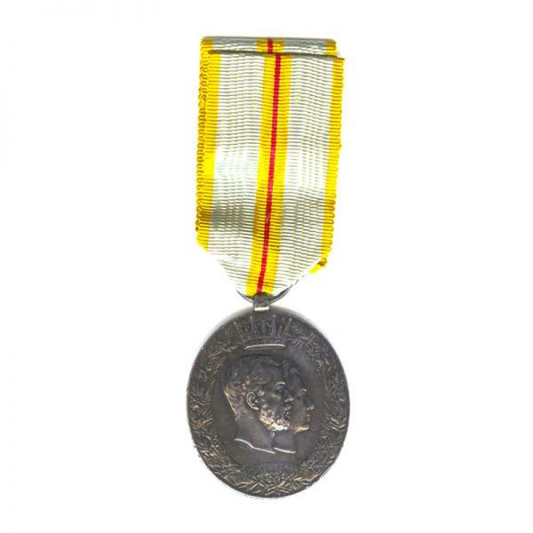 Crown Prince Gustav  and Princess Victoria Silver  Wedding Anniversary medal 1906 silver... 1