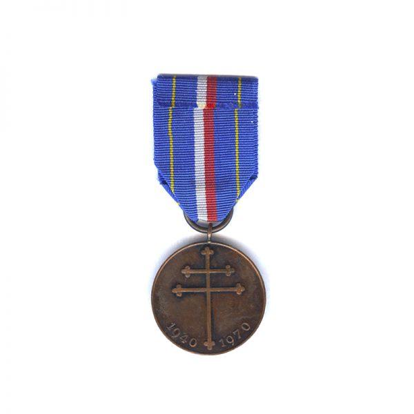 War Merit Cross Vitt Emm III  Merito di Guerra scarce(L27474)  G.V.F... 1