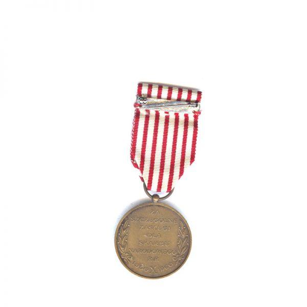 National Treasury Medal on Merit 1950-1960 3rd class(L27497)  G.V.F. £35 2