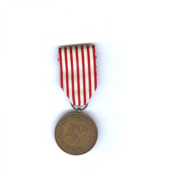 National Treasury Medal on Merit 1950-1960 3rd class(L27497)  G.V.F. £35 1