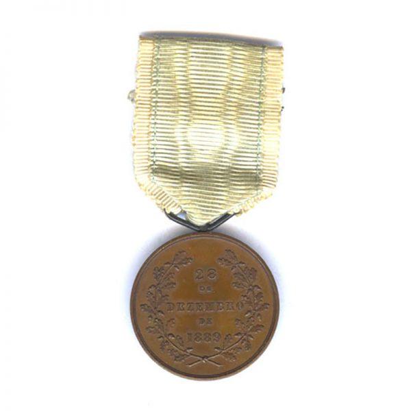 Don Carlos I Coronation medal 28th December 1889 bronze (L27515)  N.E.F. £95 2