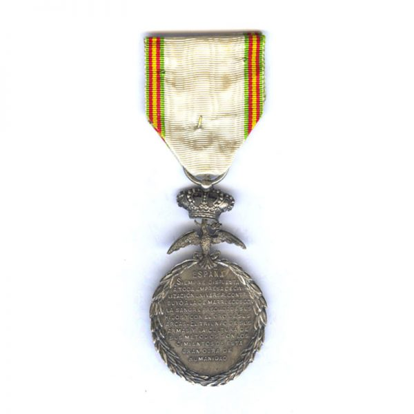 Morrocco Peace medal 1909-1927 silver with star on ribbon(L27525)  E.F. £48 2