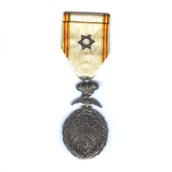 Morrocco Peace medal 1909-1927 silver with star on ribbon(L27525)  E.F. £48 1