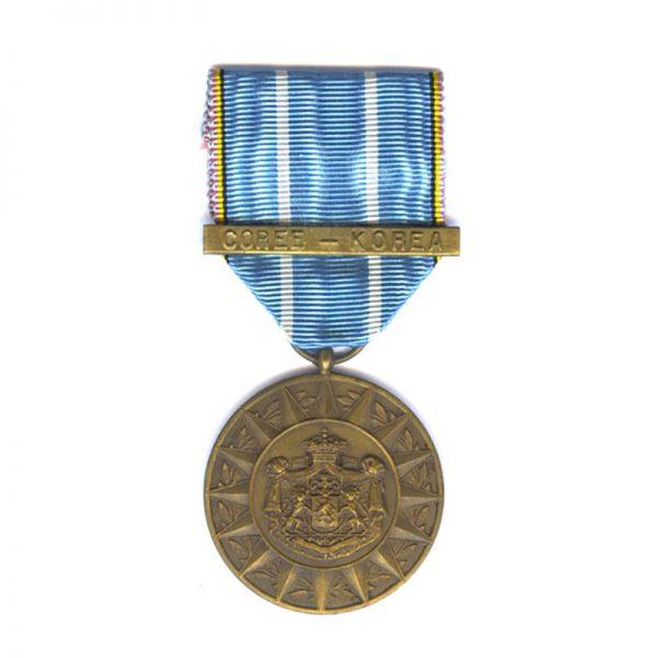 Korea Service Medal 1951 bar Coree - Korea(L27527)  G.V.F.  £55 1