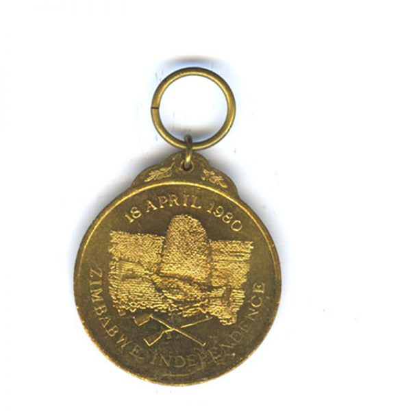 Independence Medal 1980 officialy numbered (n.r.) 	(L27654)  N.E.F. £25 2
