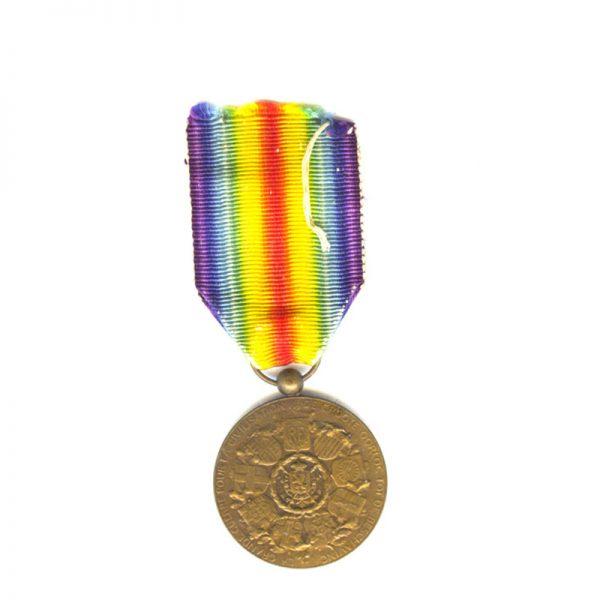 Belgium official type 1(L27678)  G.V.F. £25 2