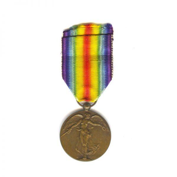 Belgium official type 1(L27678)  G.V.F. £25 1