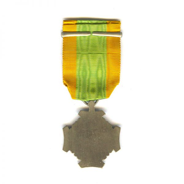 Expeditions Cross (Cross for Important Military Operations) 1st type  bar Atjeh 1873-1880 2