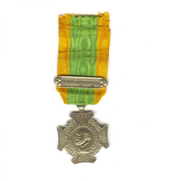 Expeditions Cross (Cross for Important Military Operations) 2nd type   bar W.Kunst Atjeh... 1