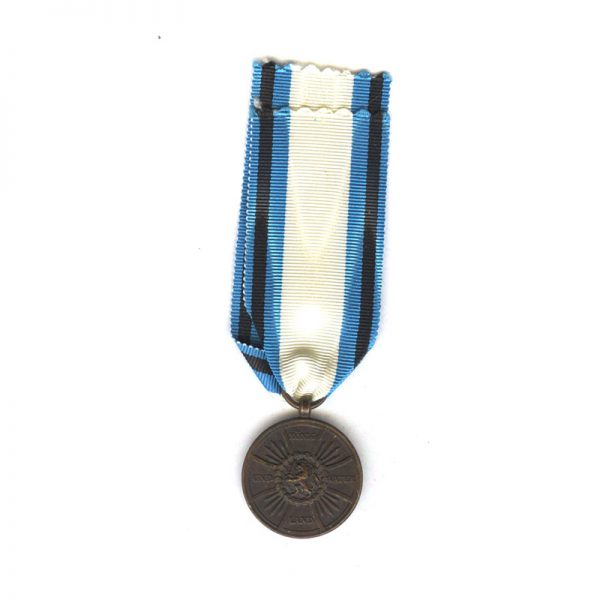 Waterloo War Medal 1813/14 /15 for Military Officials very  scarce(L27699)  G.V.F... 2
