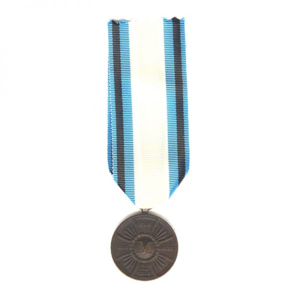 Waterloo War Medal 1813/14 /15 for Military Officials very  scarce(L27699)  G.V.F... 1