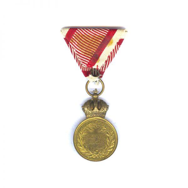 Military Merit Signum Laudis Franz Joseph 2