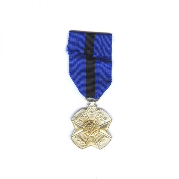 Order of Leopold II 2nd  type  Medal 2nd  class silver French/ Flemish... 2