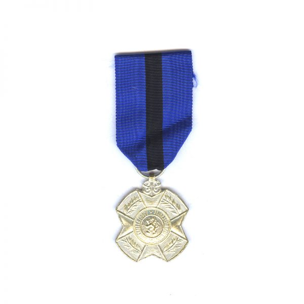 Order of Leopold II 2nd  type  Medal 2nd  class silver French/ Flemish... 1