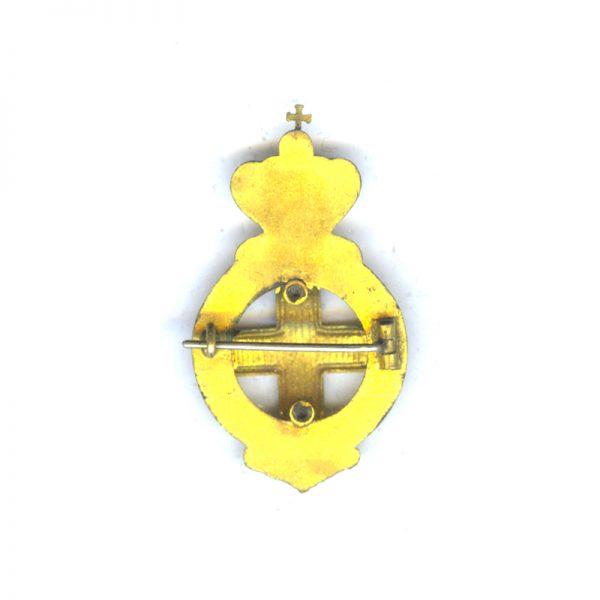 Red Cross Merit Badge 1st type open cross gilt and enamel 2