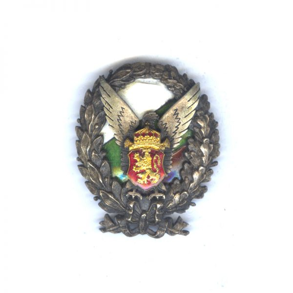 Royal Bulgarian Police Academy badge in silvered bronze with golden centre 1