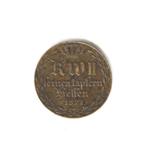 Waterloo medal 2