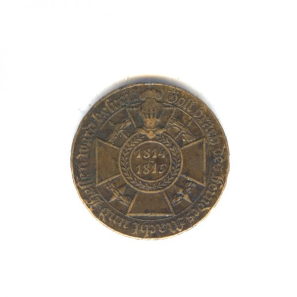 Waterloo medal 1