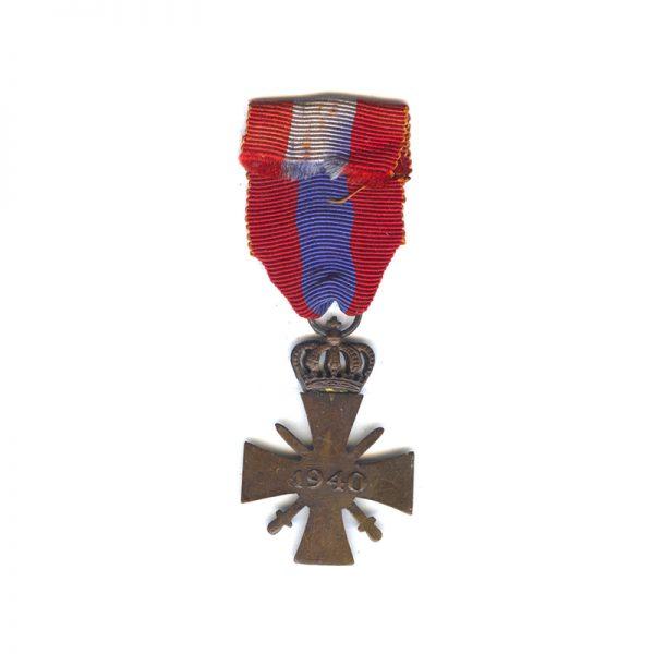 War Cross 1940 3rd class(L28198)  G.V.F. £35 2
