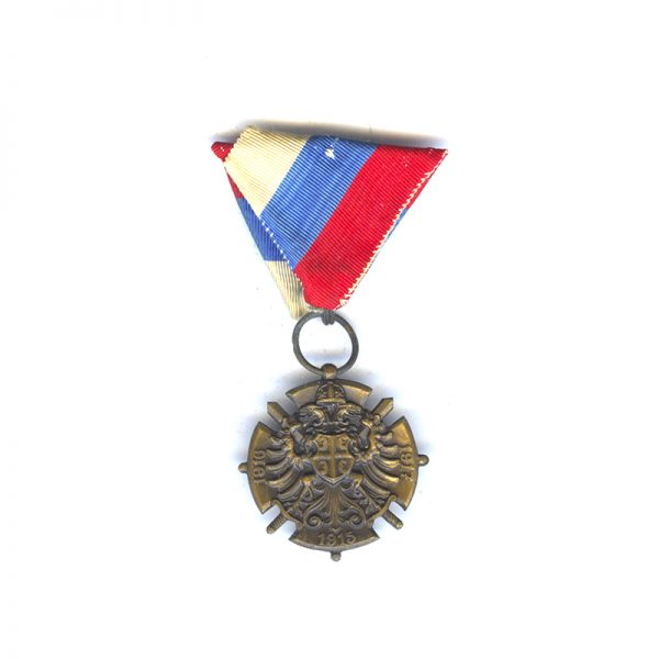 1914-18 War Cross(L28199)  G.V.F. £35 2