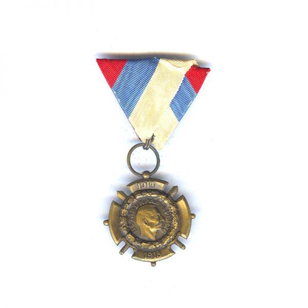 1914-18 War Cross(L28199)  G.V.F. £35 1