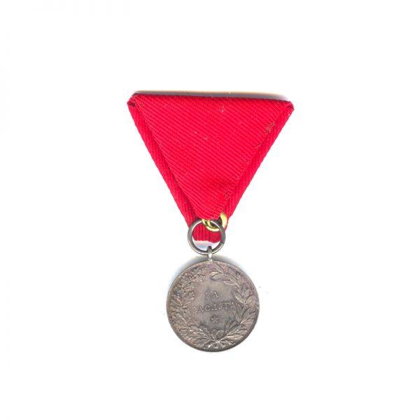 Medal of Merit Ferdinand I silver (L28216)  G.V.F. £45 2