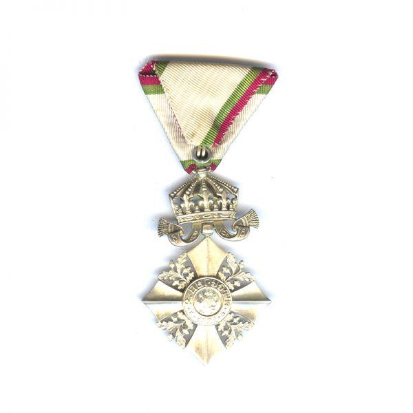 Order of Civil Merit Silver Merit Cross 2