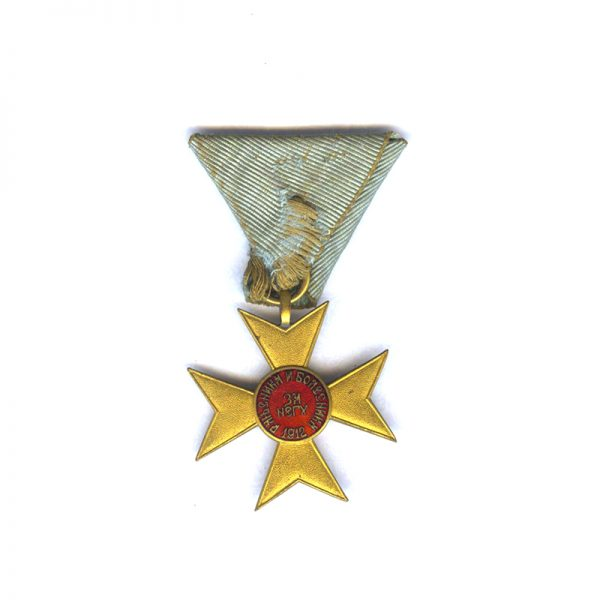 Gold Cross of Charity or Mercy 1912(L28237)  G.V.F. £95 2