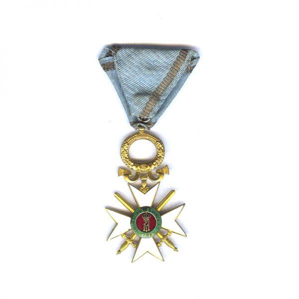 Military Order for Bravery 1879 2