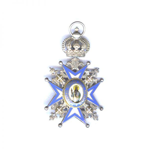 Order of St. Sava 5th class Knight 1