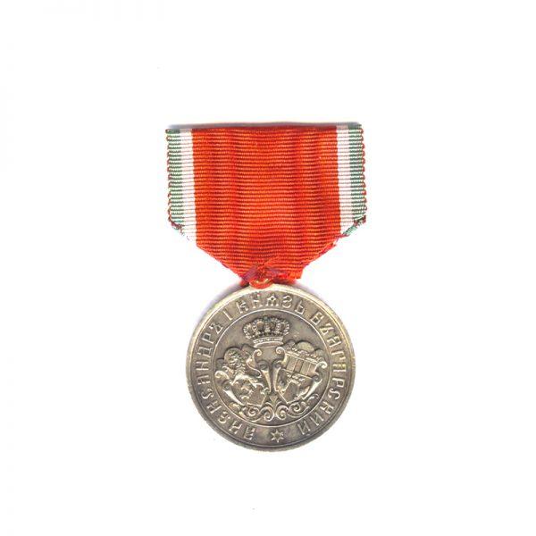 Serbian War Medal 1885 1