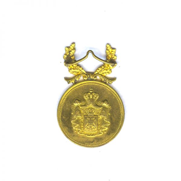 Medal of Military Virtue 1883 2