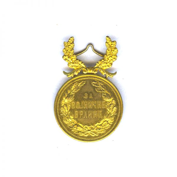 Medal of Military Virtue 1883 1