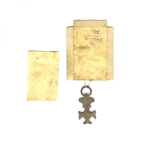 Silver Cross of Isabella II as awarded to British Troops at San... 2