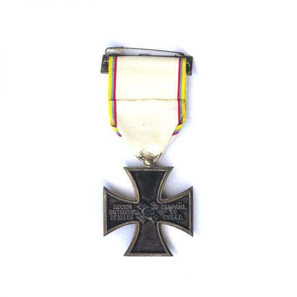 Columbia Iron Cross with embroidered ribbon and top buckle 2