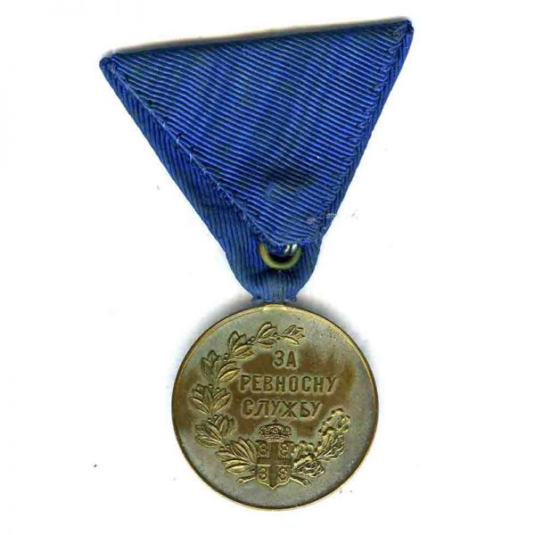 Medal of Zeal 1913 2nd class silvered	(L3461)  V.F.  £45 2