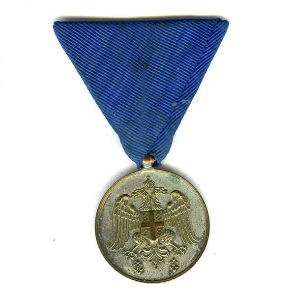 Medal of Zeal 1913 2nd class silvered	(L3461)  V.F.  £45 1
