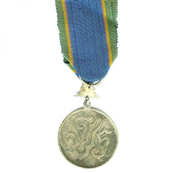 Silver medal of the Order of the Crown	(L3479)  E.F.  £30 2