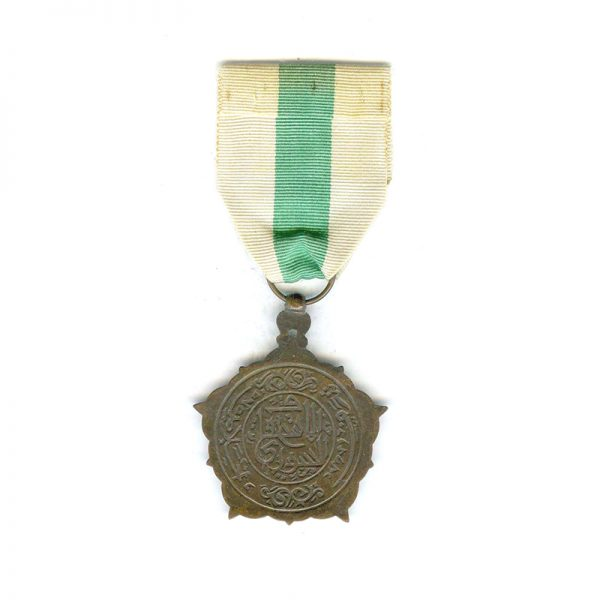 Order of Civil Merit knight bronze and enamels 2
