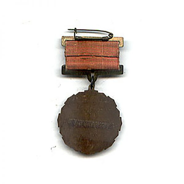 Medal for Anti America and Support of Korea 1951 2