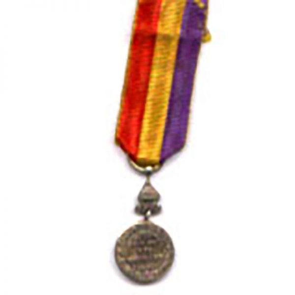 Laos Medal of Sisowath  1st silver gilt (L7197)  E.F. £85 1
