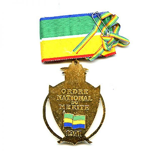 Order of the National Merit 1971 Commander with full neck ribbon 2
