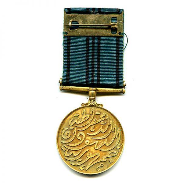 Medal of Merit 1st class silver gilt (L9564)  E.F. £75 2