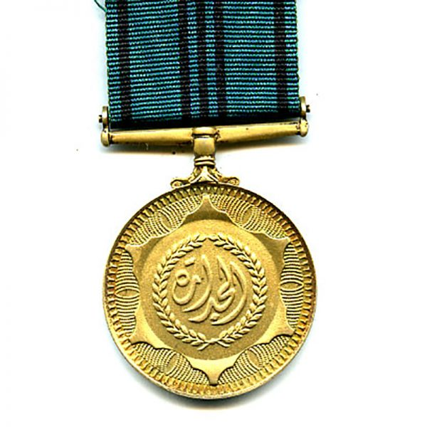 Medal of Merit 1st class silver gilt (L9564)  E.F. £75 1