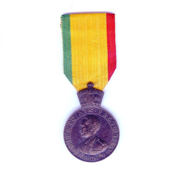 Eritrean medal of Haile Selassie 1st 1